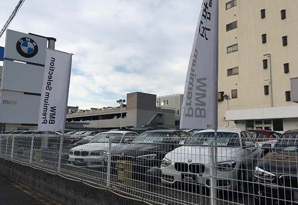 BMW-D