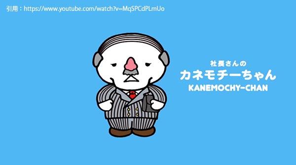 ユーポス 評判 CM キティ ケティ 9